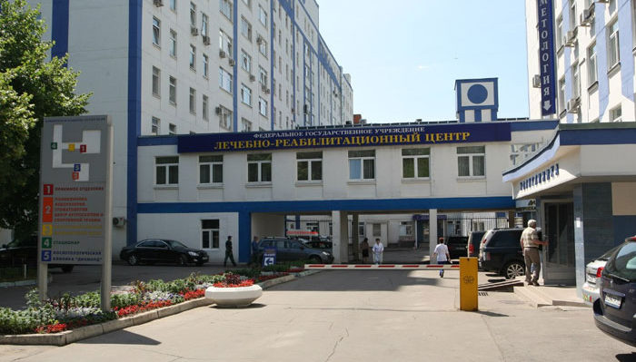 Лечебно-реабилитационный центр